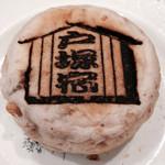 HOKUO - 戸塚ごまあんぱん@165円