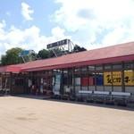 三好野 - 中国自動車道 七塚原SA(下り線)内にあるレストランです