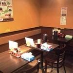 味噌ラーメンひぐまや - テーブル最大10席☆