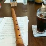 ほっとねっと - 音楽を楽しむ会に参加。アイスコーヒー300円