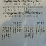 40821954 - 新居浜市歌、初めて聞きました。