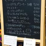 Oveja  cafe - 店頭のメニュー
