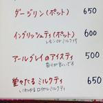 Oveja  cafe - 紅茶メニュー