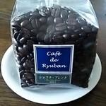 カフェ ド リュウバン - ショコラブレンド