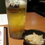 居酒屋 道楽 - 料理写真:スーパードライ通常480円が19時までのハッピーアワーで240円