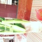 元祖 三ヶ森バーガー - きんきんきゅうりです★特製青葉みそが激ウマ♪