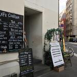 カフェ シャルボン - 入口