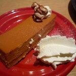 Bougnat Bougnat - ☆キャラメルチーズケーキ(≧▽≦)/~♡☆