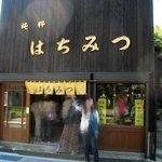 鎌倉はちみつ園 - 店の正面。観光客で大混雑!