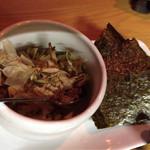 アボチャカ - 納豆とアボカドのネバール君       海苔で巻いて