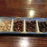 自家焙煎珈琲 のんびり - 左から、生豆・浅煎り、中煎り、深煎り。