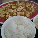 ドラゴン - 麻婆豆腐定食