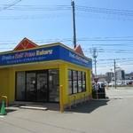 フレッシュ&ハーフプライス ベーカリー - 大野城市のヤマキフーズ福岡工場に併設された直売所です。