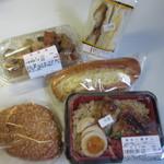 フレッシュ&ハーフプライス ベーカリー - 私もこの日お弁当やパンを5種類買って帰りました。