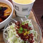 ベリーベリースープ -