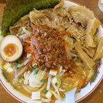 麺極 はなみち - バカ濃厚炙り味噌(ワルフザケ)