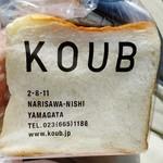 40835848 - 湯種食パン