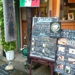 Kinosakikohikurabu - 店先