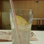 Kinosakikohikurabu - レモン酢カッシュ 飲みかけ