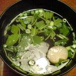 Yoshikawa - 肝吸い