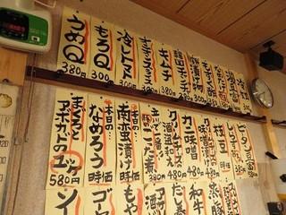 横田酒場 - 大衆酒場の雰囲気が♪