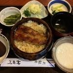 Ginzakandagawa - 鰻とろ御飯 2010円
