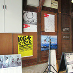 CAFE すずなり - 2階は写真ギャラリーと映像ギャラリー