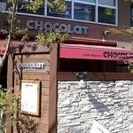 ショコラ - 店舗外観