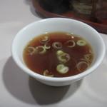 ラーメン太郎 - スープ