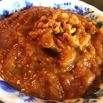 チャイハナ海花 - 焼きナスと砂ズリのカレー