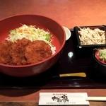 かね家 - 料理写真:ソースカツ丼セット 1080円(税別)