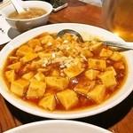 観悟雲 - 麻婆豆腐