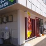 アオヤマ - 外観 2 【 2015年7月 】