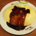 レストラン サンサワ - 「オムライス大盛」930円 h27.8.12撮影