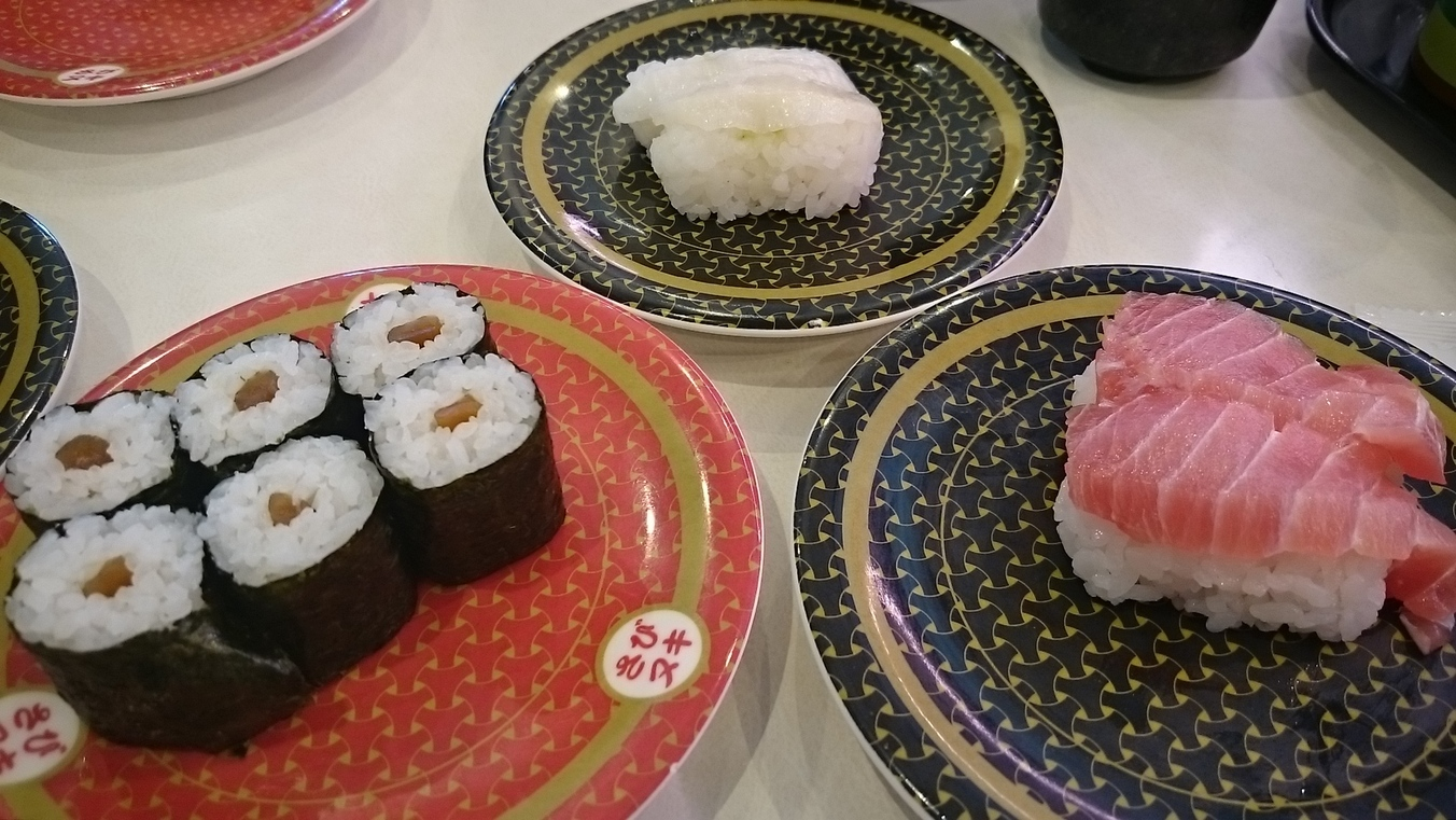 はま寿司 笛吹石和店