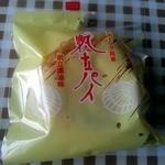 部田菓子舗 - 帆立パイ1