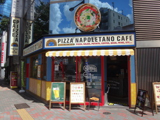 ピッツァ ナポレターノ カフェ 駒込駅前店