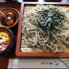 水月 - 料理写真:ざるそば 550円