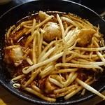 牛タン べこ串 - スタミナみのサンド