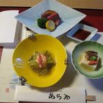 新井旅館 - 夕食