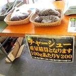 しょいか~ご - (2015,08/09)