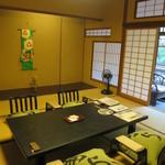 新井旅館 - 花の棟1階
