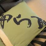 新井旅館 - おざぶとんにも旅館のロゴ