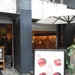 Cafe&dining Bambi - 麩屋町通りにあり