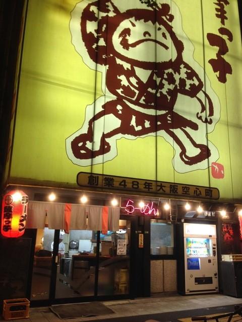 薩摩っ子ラーメン 北新地店 - 深夜の酩酊客が続々吸い込まれていきます