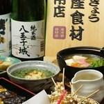 宮戸川 - とうきょう特産食材使用店
