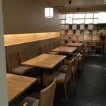 宮戸川 - 広々としたモダンなテーブル席 最大18名様