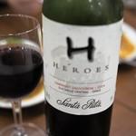 はすの里 - 1800円で結構美味しかったチリのワイン