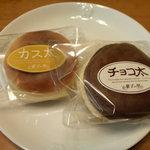 菓子の里 - 料理写真:チョコ太&カス太