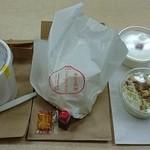 タンタン - 料理写真:タンタンセット(580円)